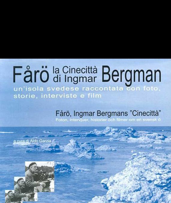 Разные авторы – Фэрё: Киногородок Ингмара Бергмана