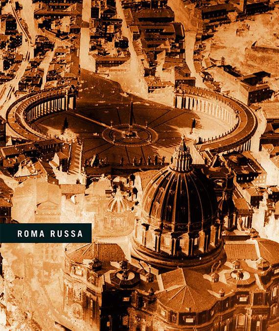 Aleksej Kara-Murza – Russian Rome