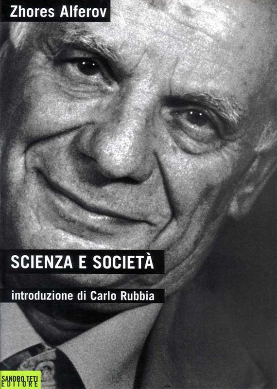 Zhores Alferov – Scienza e società
